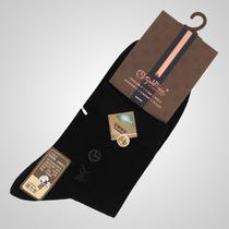 第二双包邮 金利来 袜子 男纯棉 96%弹力宝棉袜 男士短袜棉袜批发 价格:16.00