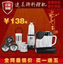 西贝乐 SQ2119-B 料理机多功能婴儿辅食果汁机绞肉搅拌机家用电动 价格:399.00