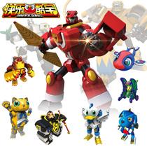灵动创想快乐酷宝玩具全套 儿童变形玩具礼物蛙宝 霸龙合体变形 价格:30.00