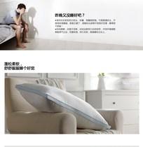 新品安睡宝枕芯枕头护颈枕保健超级柔软单人双人床舒适枕头特价 价格:39.00
