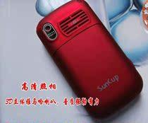 三普D959老人手机正品行货老年机翻盖双屏手写大字大音大屏包邮哦 价格:208.00