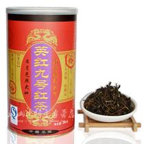 英德红茶英红九号红茶 日月茶 广东特产顶级红茶新茶叶特价包邮 价格:55.00