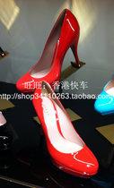皇冠法国专柜代购~GUCCI新款女高跟鞋 防水台309999 BNC00 5612 价格:4419.00