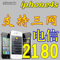Apple/ƻ�� iPhone 4S���������������ͨ��ȫ����Ʒ�ֻ����¸ļ� �۸�3900.00