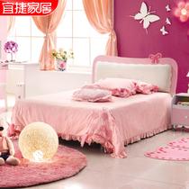 宜捷家居 青少年儿童家具套房公主女孩粉色蝴蝶结儿童床卧房组合 价格:1350.00