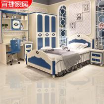宜捷家居 韩式青少年儿童床 1.5米男孩床 环保卧房家具组合 价格:1680.00
