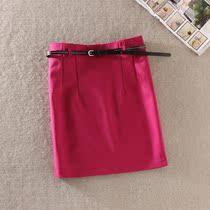 送腰带 2013秋装新款韩版半身裙 纯色时尚淑女气质百搭显瘦中裙子 价格:39.00