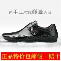 CEEN策恩 纯手工拉线皮鞋 休闲驾车鞋 英伦皮鞋男鞋低帮鞋X0190 价格:369.00