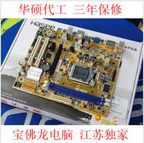 磐英BG6+巨浪版主板 磐英H61 PCI 主板 监控主板 税控主板 行货 价格:299.00