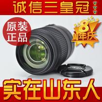 尼康单反 D90 D5200 D3200 D7000 55-300mm ED VR 正品 长焦镜头 价格:1648.00