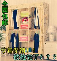 包邮特价 简易布衣柜 实木双人布衣柜 宜家衣厨 封底设计 价格:88.00