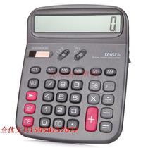 商城正品 TRULY香港信利836-12超大型经典财务计算器 带开关按键 价格:28.80