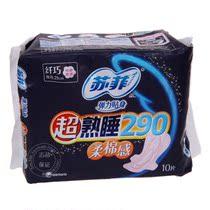 专柜正品 苏菲 SOFY弹力贴身卫生巾 超熟睡纤巧夜用 棉柔表层10片 价格:9.90