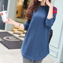 唯一星孕妇装春装韩版时尚孕妇上衣长袖大码孕妇针织衫孕妇毛衣 价格:78.00
