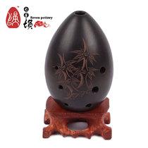 七星埙 八孔梨形埙 黑陶埙 初学 乐器 专业教材 花形可选 2件包邮 价格:38.00