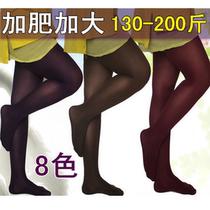2013特大码秋冬彩色连裤袜胖MM丝袜厚加大加档不透肉加肥加长外贸 价格:18.00