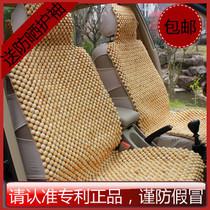 包邮 汽车坐垫夏季新款 天然香木红木桧木珠四季垫 珠子汽车座垫 价格:588.00