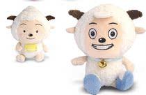 包邮毛绒玩具喜洋洋美羊羊懒洋洋公仔儿童玩具创意抱枕生日礼物 价格:15.00