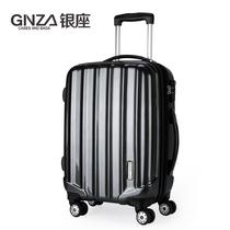 出口日本拉杆箱正品旅行箱外交官专用行李箱新秀丽登机箱202428寸 价格:355.20