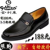 金利来男鞋正品鞋2013新款男士皮鞋 商务正装真牛皮男皮单鞋包邮 价格:306.00