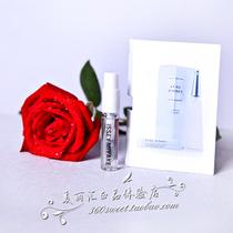 三宅一生 一生之水 女士香水正品试管香水 2ml 小样带喷头 淡女香 价格:4.00