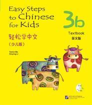 轻松学中文 少儿版 英文版 课本 3b(含1CD) 马亚敏,李欣颖  价格:53.80