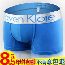 1条包邮 纯棉莱卡u凸囊袋男士平角内裤中腰性感透气CK0四角 价格:8.50