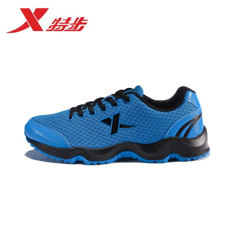 特步运动鞋男鞋秋正品鞋2013新款耐磨跑步鞋男士网面休闲慢跑鞋子 价格:158.80