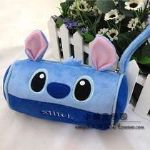 星际宝贝stitch史迪仔史迪奇毛绒卡通动漫化妆包化妆袋笔袋 价格:18.00