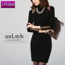 宜朵秋装新款韩版高领毛衣裙 女 长袖修身包臀打底毛衣长款针织裙 价格:89.00