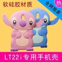 立体卡通史迪仔索爱lt22i手机壳摩托罗拉 XT890手机保护套硅胶壳 价格:16.90