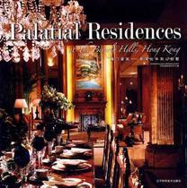 豪门望族香港比华利山别墅 商城正版 价格:188.50