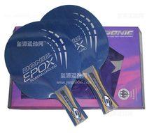 正品 多尼克EPOX POWERALLROUND幻彩2底板22817/33817乒乓球底板 价格:275.00