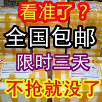 【醉香果业】新鲜水果 百香果 西番莲 鸡蛋果 13斤全国包邮限时抢 价格:89.00