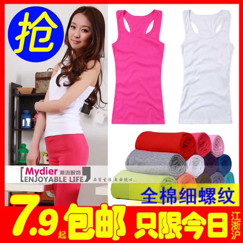 韩版内搭长款短款无袖T恤 工字背心 女 纯棉打底小吊带衫 夏装Y字 价格:7.92