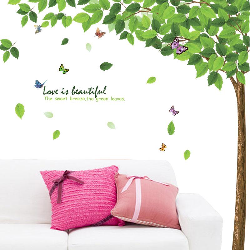 墙贴特价包邮 大型环保移除立体感墙贴树 客厅电视墙卧室装饰壁纸 价格:28.01
