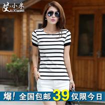 2013夏季新款韩国版t恤加大码淑女士装海军条纹短袖T修身显瘦上衣 价格:39.00