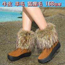 冬季真牛皮狐狸毛雪地靴女短靴防水厚底女鞋2013新款羊毛套筒靴子 价格:168.00