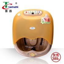 金泰昌TC-3023高端足浴盆 洗脚盆按摩加热 自动泡脚盆 深桶浴足器 价格:389.00