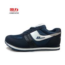 包邮回力鞋男鞋女鞋2013春季轻便跑步鞋马拉松wd135136142回力 价格:87.00