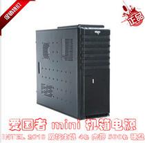 办公室首选 INTEL 双核G2010 4G 500G 爱国者机箱电源套装 价格:1359.00