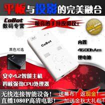 无线wifi微型投影仪 LED投影机 家用高清1080P iphone手机投影仪 价格:2980.00