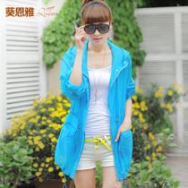 2013夏新款连帽中长款防晒衣 长袖正品透明 女韩版 超薄外套大码 价格:89.90
