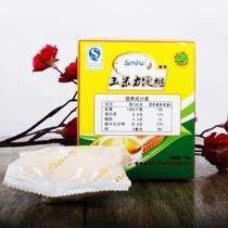 【家乡味】9.9元包邮玉米粥方便速食粥杂粮粥早餐粥孕妇粥8盒*40g 价格:15.90