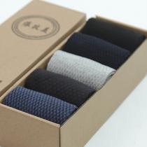 秋季款袜子 男士高档礼盒装商务中筒袜 男人袜 绅士男袜 5双装 价格:25.00