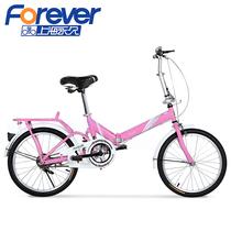 上海永久折叠自行车16 20寸男女款学生单车超轻儿童折叠车 QF289 价格:345.00