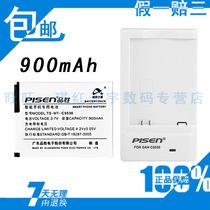 包邮品胜G808三星G800 L870L878/S5230/S5233/U940/U948电池+座充 价格:26.00