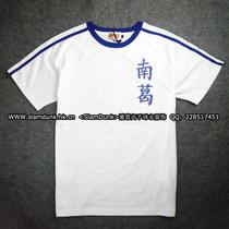 正品足球小将南葛小学10号大空翼足球服周杰伦圆领短袖纯棉T恤白 价格:30.00