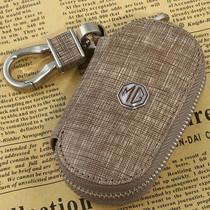 名爵MG3SW/MG6/MG7/mgtf汽车钥匙包 钥匙套 名爵真皮钥匙包 价格:78.00