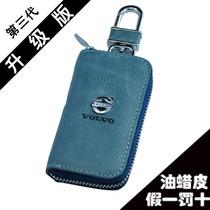 汽车沃尔沃钥匙包S80L/XC60/S60/V60 V40真皮钥匙套大众宝马车用 价格:68.00